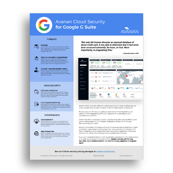 g-suite-solution-brief-cover